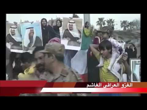 kuwait unity