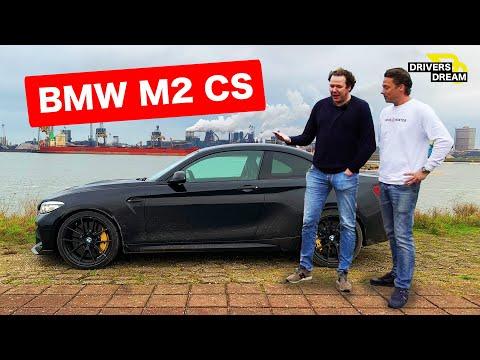 Met de BMW M2 CS langs bij JUNIOR STROUS! • DriversDream