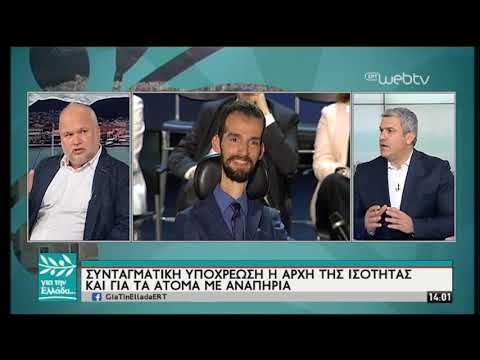 O Χρήστος Παπαστυλιανός – Πρόεδρος Νομικής Παν. Λευκωσίας στον Σπύρο Χαριτάτο | 10/05/2019 | ΕΡΤ