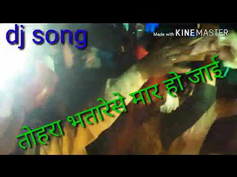Video Dj mix तोहरे भतारे से मार हो जाई tohre bhatarase mar ho jai download in MP3, 3GP, MP4, WEBM, AVI, FLV January 2017