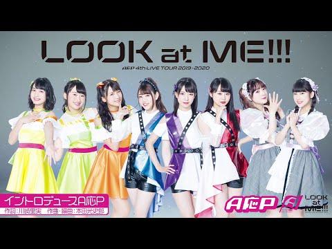 【MUSIC】A応P「イントロデュースA応P」FULL Ver.