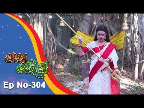 Video Tara Tarini   Full Ep 304   25th Oct 2018   Odia Serial - TarangTV download in MP3, 3GP, MP4, WEBM, AVI, FLV January 2017