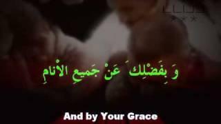 Ziyarat Nahiyah sub English (Part 5)