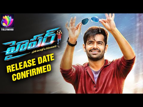 Ram HYPER Movie to Release this Dussehra- Raashi Khanna