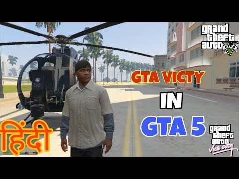 GTA 5 Trip To Vice City With Franklin VISITING VICE CITY IN GTA 5 HINDI Ultra HD GRAPHIC