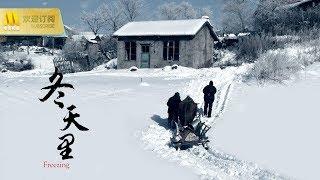 1080p Chi Eng Sub                Freezing