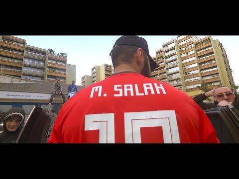 La Fouine - Mohamed Salah [CLIP OFFICIEL] #RAP #5 (видео)