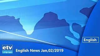 English News Jan,02/2020|etv