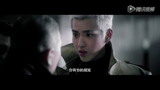 Nonton  Eng Cc 1080p  Mr Six  Feng Xiaogang  Vs Kris  Kris Wu  Full Trailer Film Subtitle Indonesia Streaming Movie Download