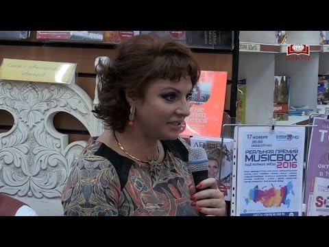 Наталья Толстая - Презентация новой книги в Главном книжном