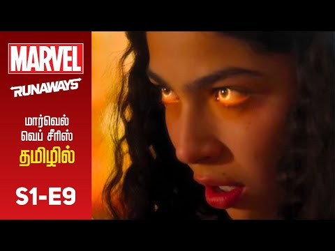 Marvel Runaways Tamil dubbed web series s1 e9