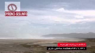 خشم دریاچه اورمیه سونامی نمک، آذربایجان را در می نوردد