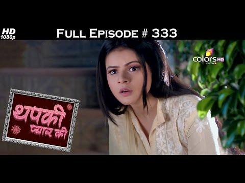 Thapki Pyar Ki - 29th May 2016 - थपकी प्यार की - Full Episode (HD)