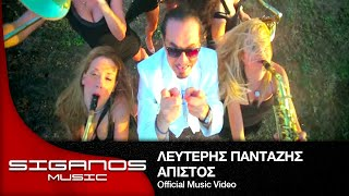 Lefteris Pantazis - Άπιστος