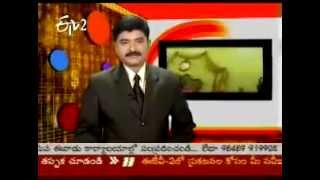 Web Accessibility Innovation of iridium Interactive featured on Eenadu TV