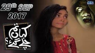 Video Khule Baal Aur Jinnaat | Kahan Tum Chale Gae | SAMAA TV | 29 Sept 2017 MP3, 3GP, MP4, WEBM, AVI, FLV Oktober 2018
