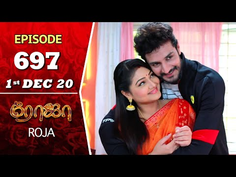 ROJA Serial | Episode 697 | 1st Dec 2020 | Priyanka | SibbuSuryan | SunTV Serial |Saregama TVShows