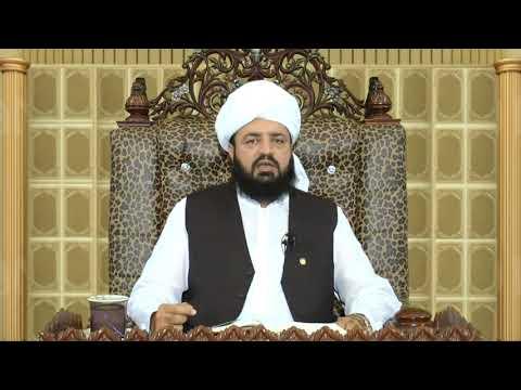 Watch Hum Aur Hamara Faisla YouTube Video