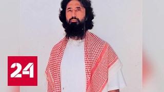 Тюрьму в Гуантанамо покинул последний россиянин
