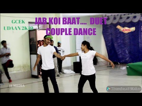 Jab Koi Baat -duet Couple Dance -gcek Udaan 2k19-js Media