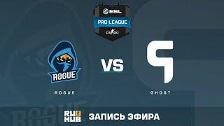 Rogue vs Ghost - ESL Pro League S6 NA - de_cache [MintGod, sleepsomewhile]
