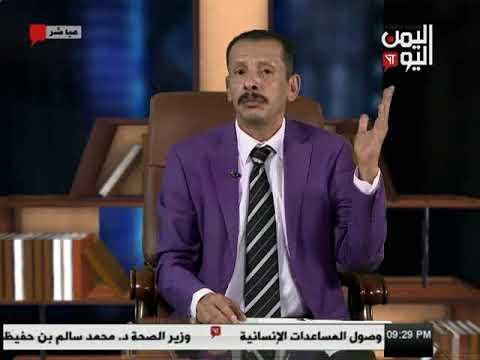 اليمن اليوم 22 11 2017