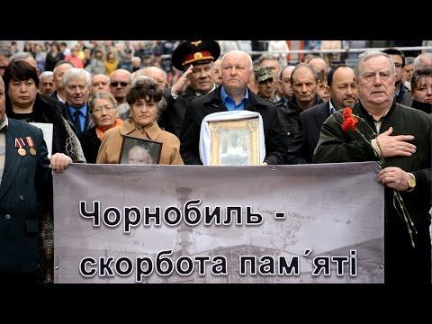 До 30-ї річниці Чорнобильської трагедії у Черкасах провели ходу