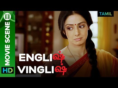 Video Sridevi's daughter makes fun of her English | English Vinglish download in MP3, 3GP, MP4, WEBM, AVI, FLV January 2017