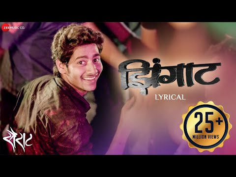Video Zingaat - Lyrical Video | Sairat | Ajay Atul | Nagraj Manjule download in MP3, 3GP, MP4, WEBM, AVI, FLV January 2017