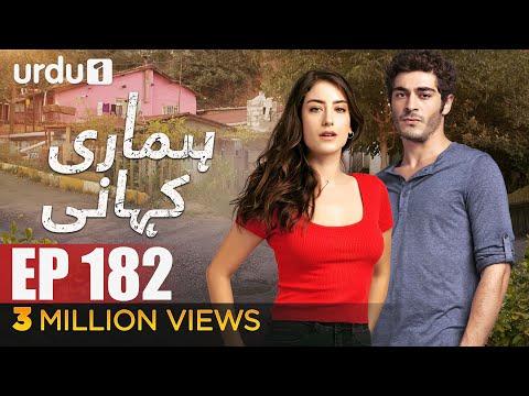 Hamari Kahani   Bizim Hikaye   Urdu Dubbing   Episode 102   Urdu1 TV   01 June 2020