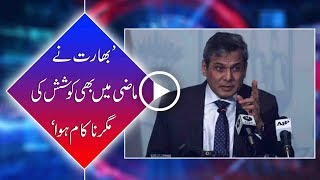 Ministry of Foreign Affairs Spokesperson Nafees Zakaria said on Thursday that Pakistan strongly condemns Indian troops' ...