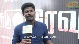 Girish at Nadu Iravu Movie Launch