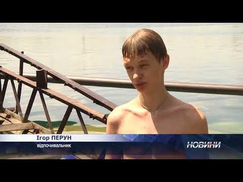 У Житомирі на Соколовському кар'єрі втопився юнак