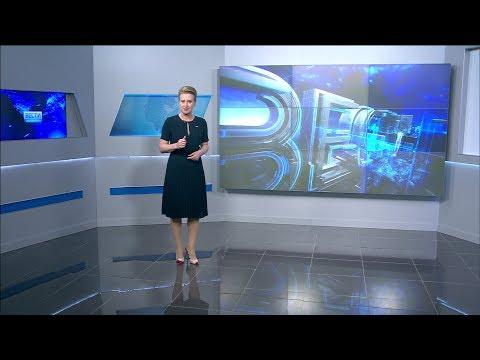 Вести-Башкортостан: События недели - 15.07.18 - DomaVideo.Ru