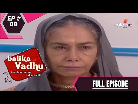 Balika Vadhu   बालिका वधू   Episode 8