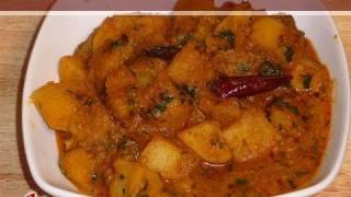 Aloo Dum (Potatoes Curry) Recipe By Manjula