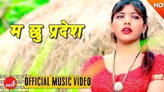 Ma Chhu Pardesh - Devi Gharti & Mohan Khadka