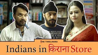 Video Indians In Kirana Store | The Timeliners MP3, 3GP, MP4, WEBM, AVI, FLV Agustus 2018