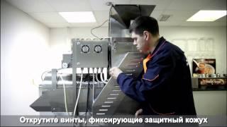 Замена шкива мотора