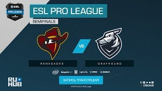 Renegades vs Grayhound - ESL Pro League S7 Finals - map1 - de_overpass [Anishared, Smile]