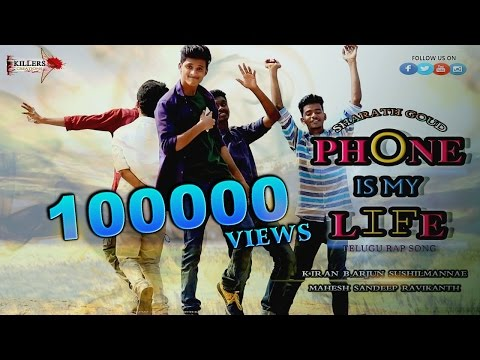Download PHONE IS MY LIFE || TELUGU RAP SONG 2017 || BY SHARATH GOUD HD Video