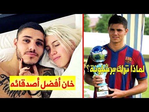 العرب اليوم - 5 حقائق لا تعرفها عن ماورو إيكاردي