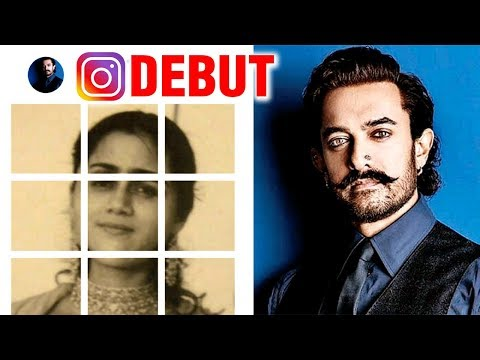 Aamir Khan FIRST Instagram Post Dedicated To Mothe