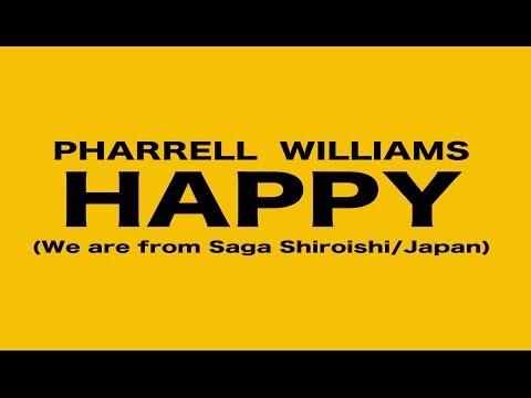 【佐賀初】Pharrell Williams  -HAPPY- (We are from SAGA Shiroishi/JAPAN) ホワイトナイトTV
