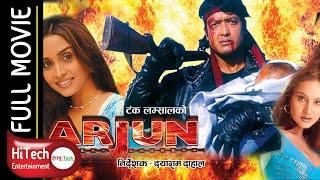 Arjun   Nepali Full Movie   Raejsh Hamal   Sanchita Luitel   Bipana Thapa   Gauri Malla