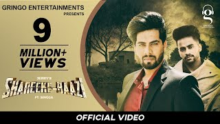 Video SHAREEKE BAAZI (Official Video) Jerry Ft.Singga | Mr.Rubal | Gringo Ent | Latest Punjabi Songs 2020 download in MP3, 3GP, MP4, WEBM, AVI, FLV January 2017
