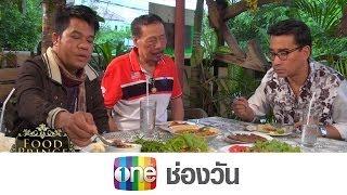Food Prince 23 October 2013 - Thai Food