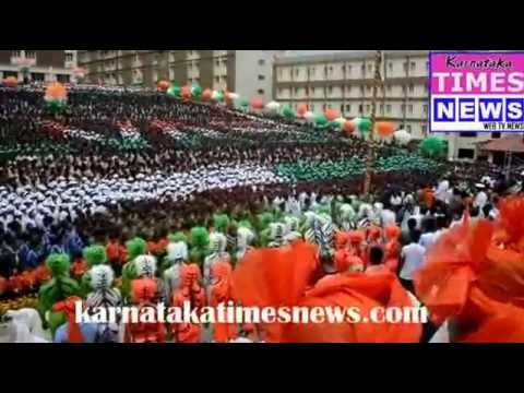 69th Independence Day Celebrations at  Alva's Moodbidri
