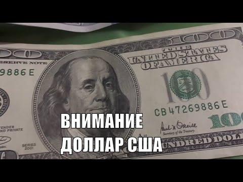 Будет ли доллар расти до нового года