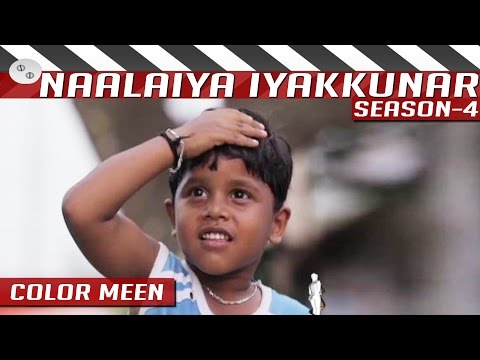 Color-Meen-Tamil-Short-Film-by-Chatary-Suriya-Naalaiya-Iyakkunar-4-04-03-2016
